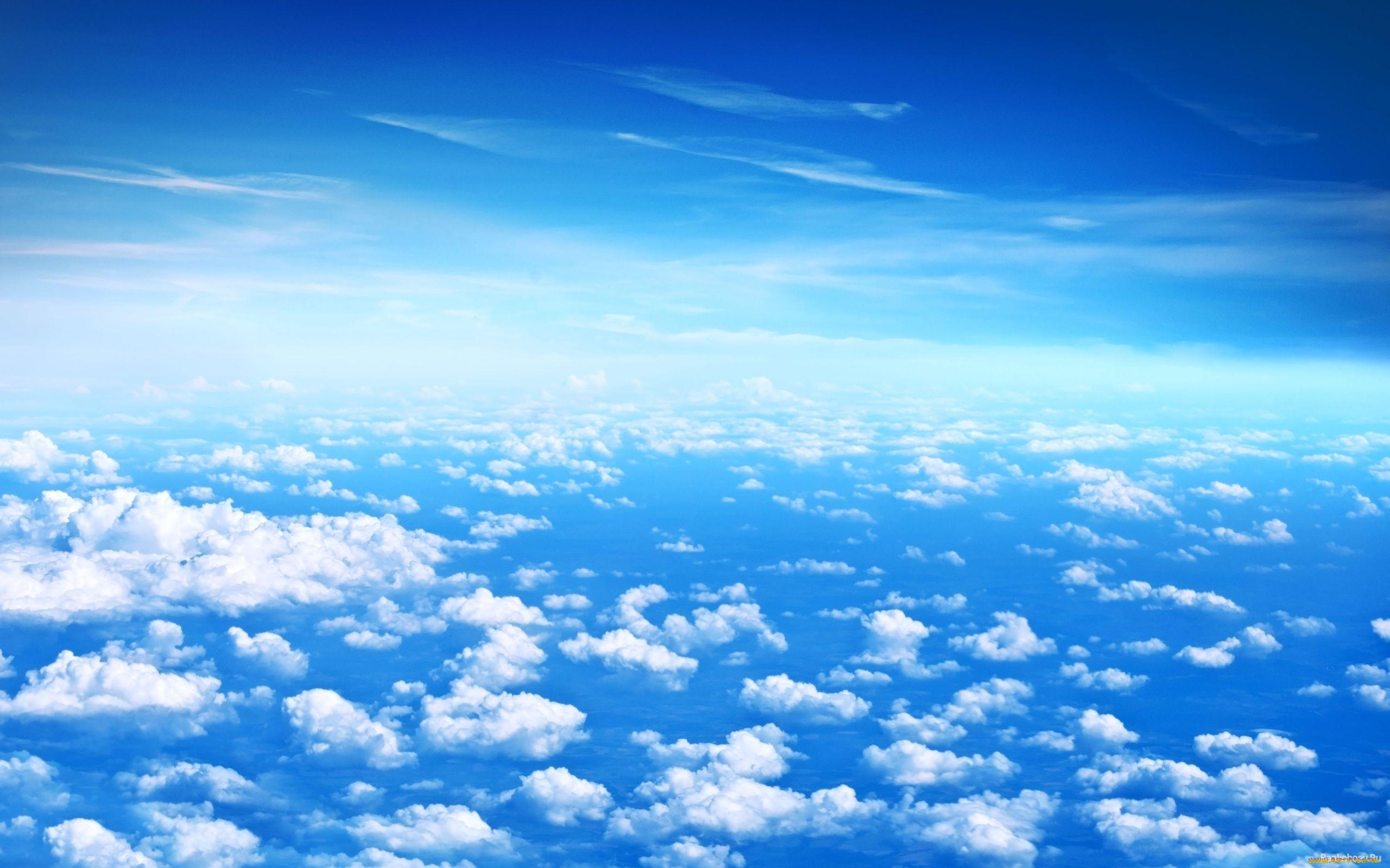 картинки красивое небо с облаками обложке
